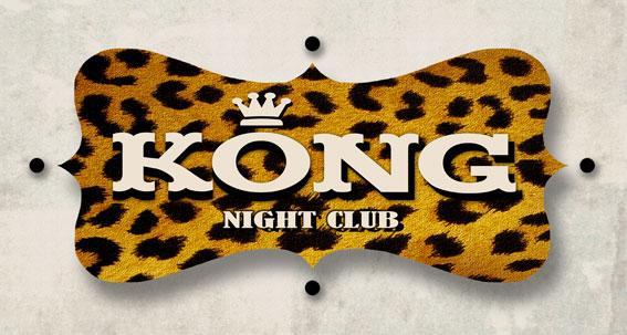 kong-night-club-logo